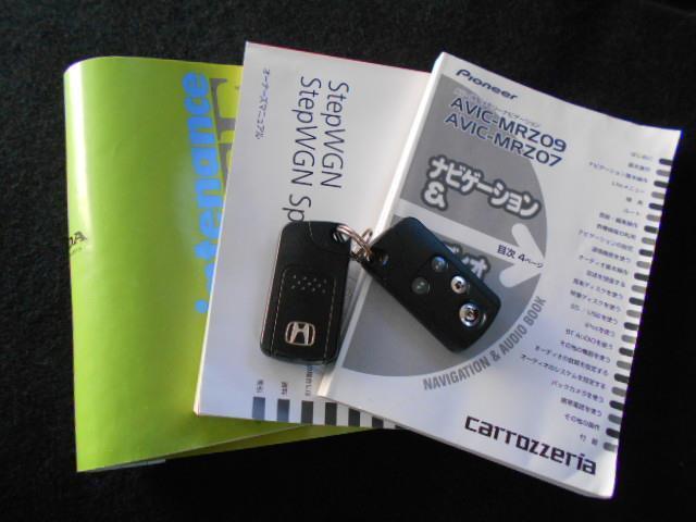 Z クールスピリット フルセグ メモリーナビ バックカメラ 両側電動スライド 乗車定員8人 3列シート(18枚目)