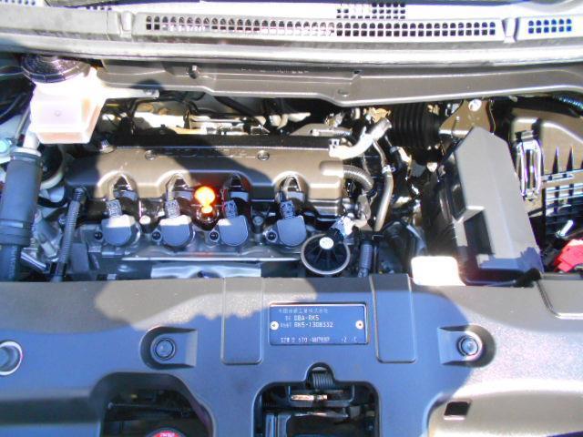 Z クールスピリット フルセグ メモリーナビ バックカメラ 両側電動スライド 乗車定員8人 3列シート(19枚目)