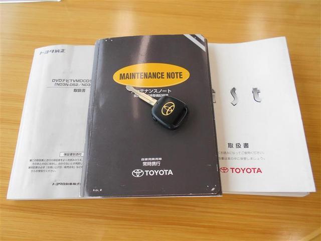 1.5S Lエディション DVDナビ ETC フルエアロ(18枚目)