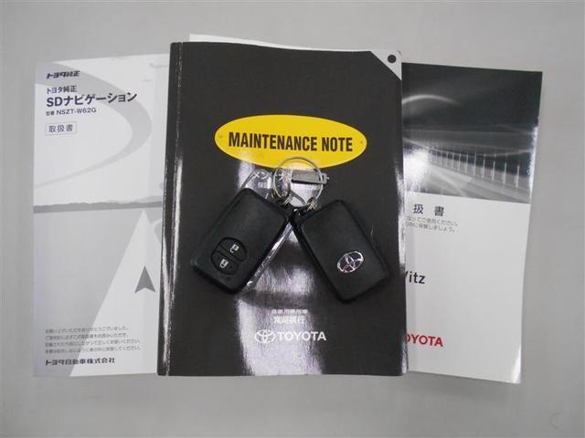 RS フルセグ メモリーナビ DVD再生 ETC HIDヘッドライト フルエアロ 記録簿(18枚目)