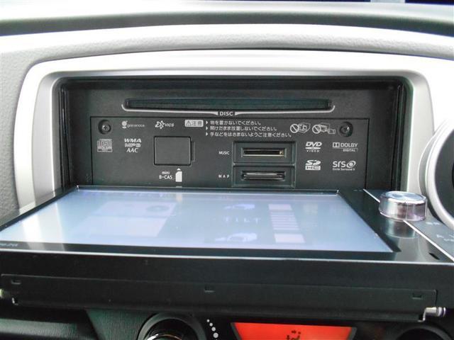 RS フルセグ メモリーナビ DVD再生 ETC HIDヘッドライト フルエアロ 記録簿(29枚目)