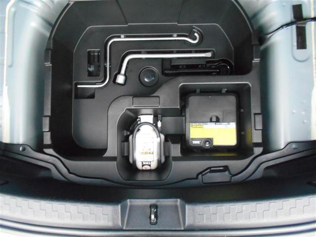 G フルセグ メモリーナビ DVD再生 バックカメラ 衝突被害軽減システム ETC ドラレコ LEDヘッドランプ 記録簿(9枚目)