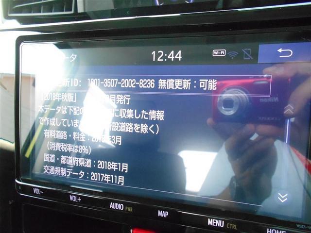 カスタムG-T フルセグ メモリーナビ バックカメラ 衝突被害軽減システム ドラレコ 両側電動スライド 記録簿(22枚目)