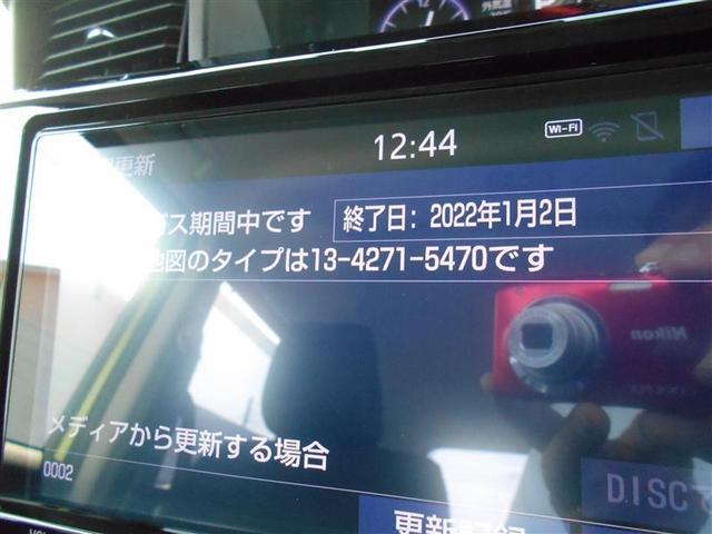 カスタムG-T フルセグ メモリーナビ バックカメラ 衝突被害軽減システム ドラレコ 両側電動スライド 記録簿(23枚目)