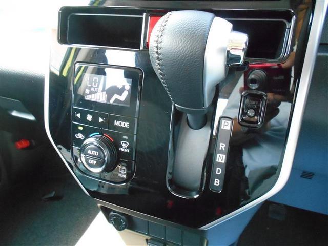 カスタムG-T フルセグ メモリーナビ バックカメラ 衝突被害軽減システム ドラレコ 両側電動スライド 記録簿(24枚目)