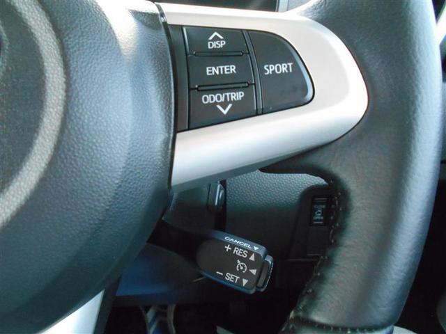カスタムG-T フルセグ メモリーナビ バックカメラ 衝突被害軽減システム ドラレコ 両側電動スライド 記録簿(26枚目)