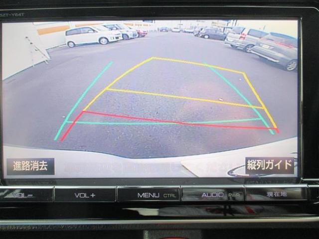 ハイブリッドX ディライトプラス フルセグ メモリーナビ DVD再生 バックカメラ ETC 両側電動スライド LEDヘッドランプ 乗車定員7人 3列シート 記録簿(9枚目)