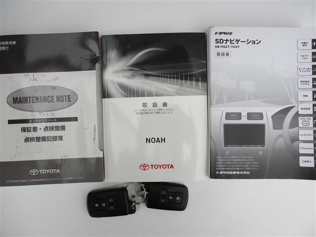 ハイブリッドX ディライトプラス フルセグ メモリーナビ DVD再生 バックカメラ ETC 両側電動スライド LEDヘッドランプ 乗車定員7人 3列シート 記録簿(18枚目)