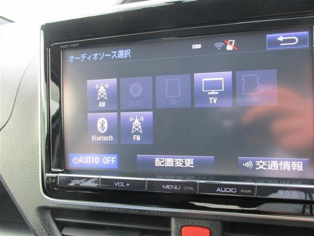 ハイブリッドX ディライトプラス フルセグ メモリーナビ DVD再生 バックカメラ ETC 両側電動スライド LEDヘッドランプ 乗車定員7人 3列シート 記録簿(29枚目)