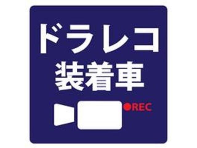 1.5G フルセグ メモリーナビ DVD再生 ミュージックプレイヤー接続可 バックカメラ ETC ドラレコ 記録簿(31枚目)