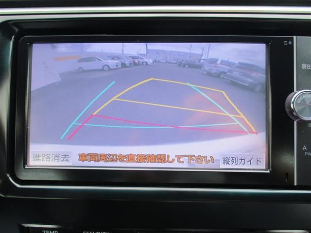 ハイブリッド Gパッケージ・プレミアムブラック フルセグ メモリーナビ DVD再生 バックカメラ ETC ドラレコ LEDヘッドランプ 記録簿(8枚目)
