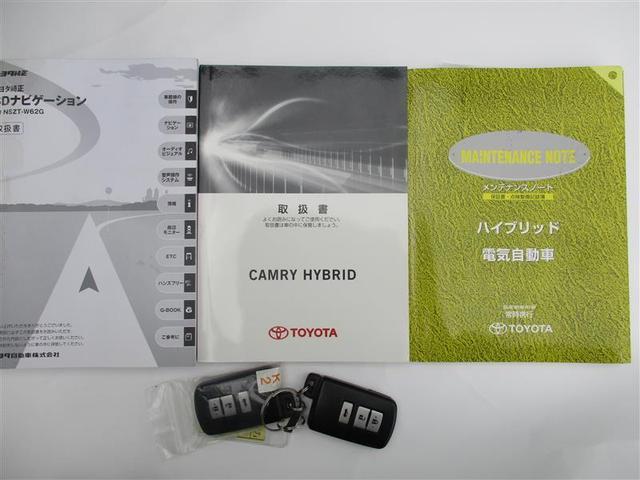 ハイブリッド Gパッケージ・プレミアムブラック フルセグ メモリーナビ DVD再生 バックカメラ ETC ドラレコ LEDヘッドランプ 記録簿(18枚目)