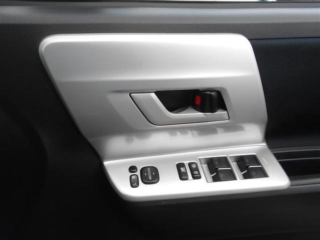Si フルセグ メモリーナビ DVD再生 バックカメラ ETC 電動スライドドア HIDヘッドライト 乗車定員8人 3列シート 記録簿 アイドリングストップ(23枚目)