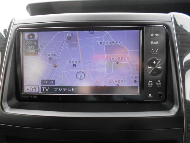 Si フルセグ メモリーナビ DVD再生 バックカメラ ETC 電動スライドドア HIDヘッドライト 乗車定員8人 3列シート 記録簿 アイドリングストップ(24枚目)