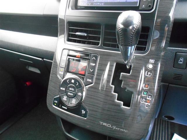 Si フルセグ メモリーナビ DVD再生 バックカメラ ETC 電動スライドドア HIDヘッドライト 乗車定員8人 3列シート 記録簿 アイドリングストップ(26枚目)