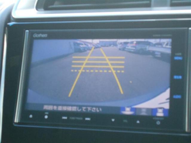RS フルセグ メモリーナビ DVD再生 ミュージックプレイヤー接続可 バックカメラ ETC LEDヘッドランプ 記録簿 アイドリングストップ(12枚目)