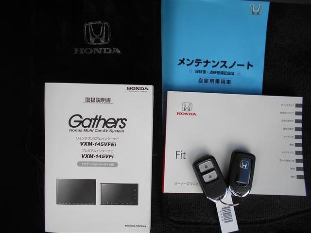 RS フルセグ メモリーナビ DVD再生 ミュージックプレイヤー接続可 バックカメラ ETC LEDヘッドランプ 記録簿 アイドリングストップ(18枚目)