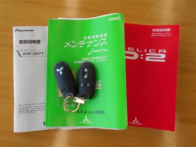 S フルセグ HDDナビ DVD再生 ミュージックプレイヤー接続可 バックカメラ ETC ドラレコ 両側電動スライド HIDヘッドライト ウオークスルー フルエアロ 記録簿(18枚目)