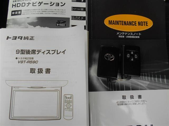 Si フルセグ HDDナビ DVD再生 バックカメラ ETC ドラレコ 両側電動スライド HIDヘッドライト 乗車定員8人 3列シート フルエアロ 記録簿(18枚目)