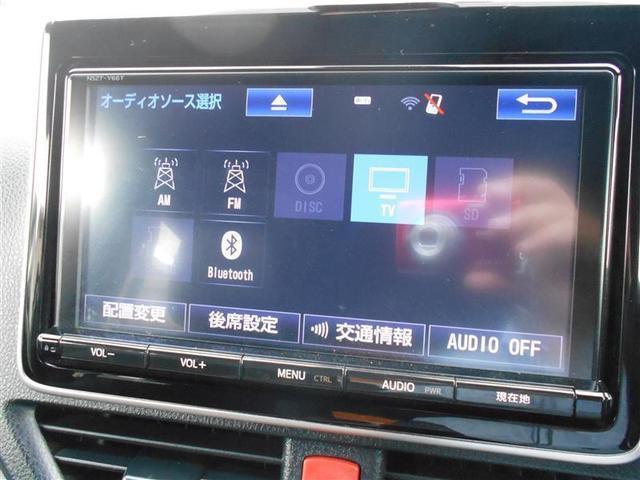 Si ダブルバイビー フルセグ メモリーナビ DVD再生 バックカメラ 衝突被害軽減システム ETC 両側電動スライド LEDヘッドランプ 乗車定員7人 3列シート 記録簿(17枚目)