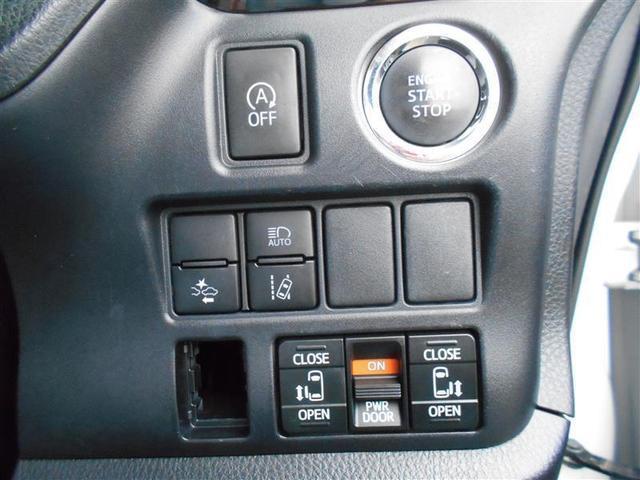 Si ダブルバイビー フルセグ メモリーナビ DVD再生 バックカメラ 衝突被害軽減システム ETC 両側電動スライド LEDヘッドランプ 乗車定員7人 3列シート 記録簿(21枚目)