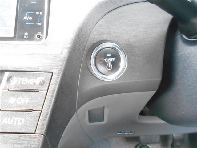 Sツーリングセレクション ワンセグ HDDナビ DVD再生 ミュージックプレイヤー接続可 バックカメラ ETC LEDヘッドランプ 記録簿(22枚目)