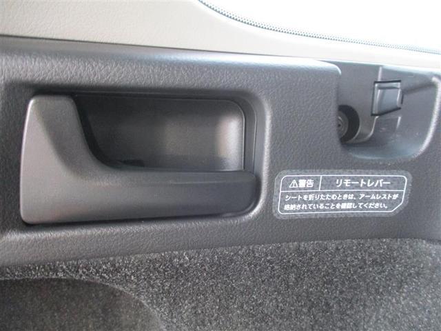 「トヨタ」「カローラフィールダー」「ステーションワゴン」「埼玉県」の中古車14