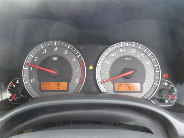 「トヨタ」「カローラフィールダー」「ステーションワゴン」「埼玉県」の中古車12