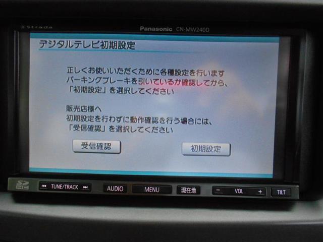 X メモリーナビ フルセグ スマートキ- バックモニター(10枚目)