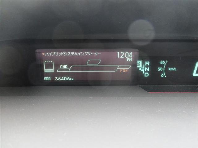 「トヨタ」「プリウス」「セダン」「埼玉県」の中古車10