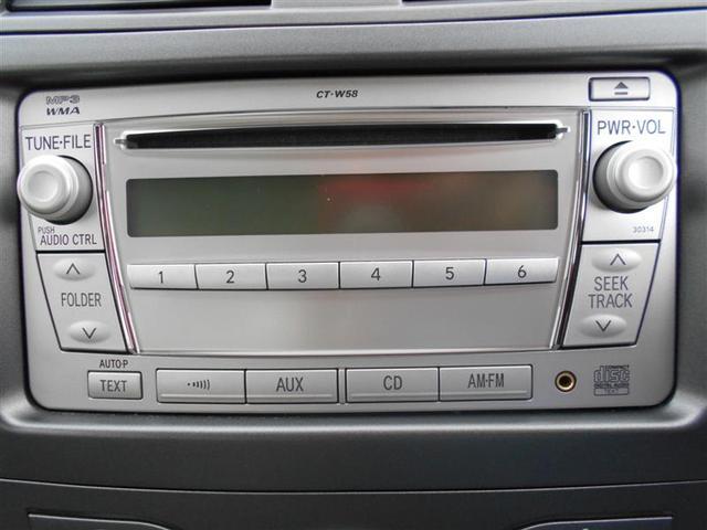G 点検記録簿 ETC CD デュアルエアバッグ ABS(12枚目)