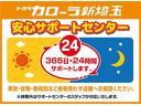 G イモビライザー スマートキ- 点検記録簿 ABS CD(19枚目)