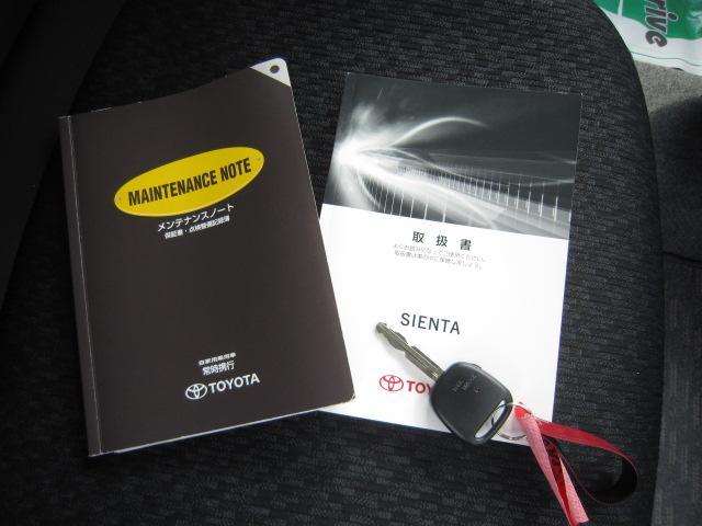 トヨタ シエンタ DICE DVDナビ フルセグ ETC HIDヘッドライト