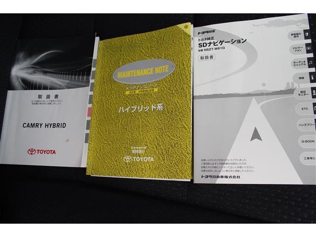 トヨタ カムリ ハイブリッド Gパッケージ SDナビ Bカメラ ETC