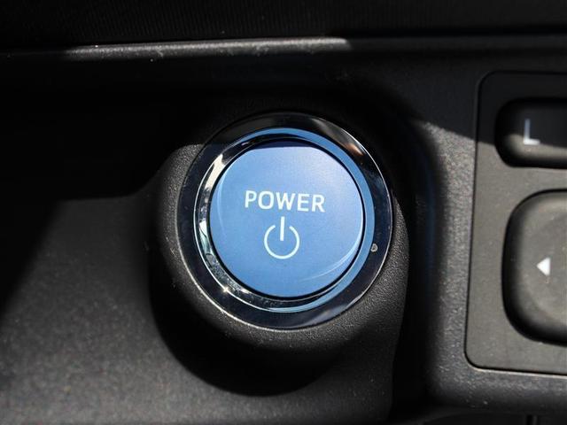 S ワンオーナー 7インチSDナビ バックモニター ETC ステアリングスイッチ スマートキー(11枚目)
