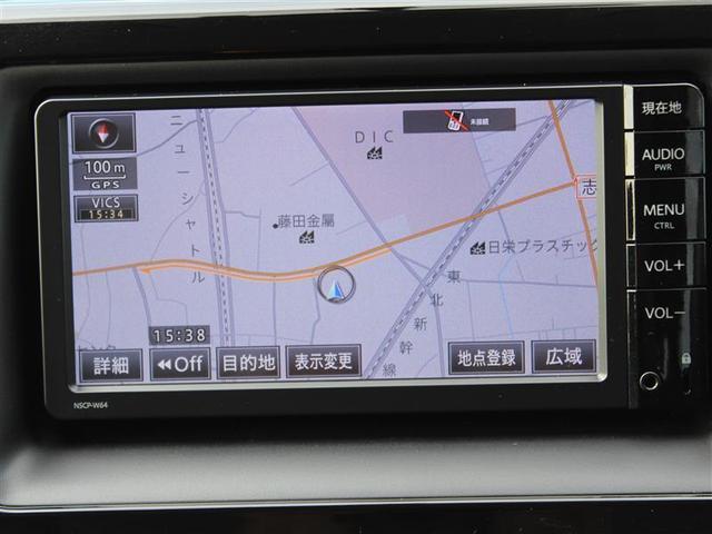 X ワンオーナー車 電動Sドア SDナビ ワンセグ バックモニター 3列シート リアオートエアコン ETC CD キーレスエントリー ABS 横滑り防止装置 パワーウインドウ(3枚目)