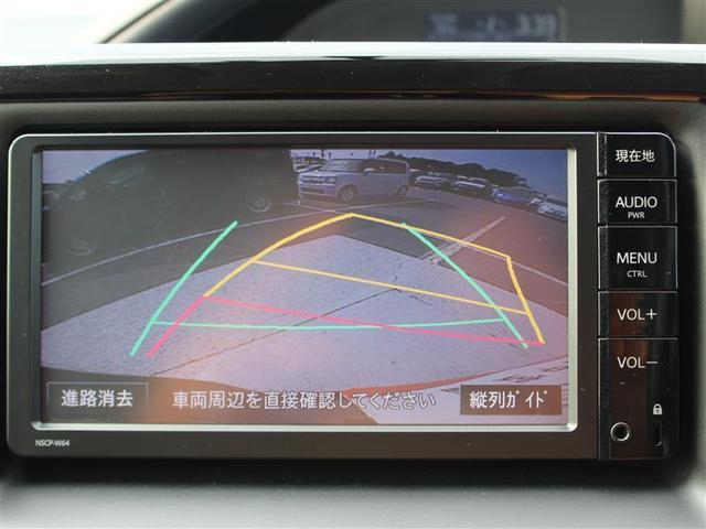 X ワンオーナー車 電動Sドア SDナビ ワンセグ バックモニター 3列シート リアオートエアコン ETC CD キーレスエントリー ABS 横滑り防止装置 パワーウインドウ(4枚目)