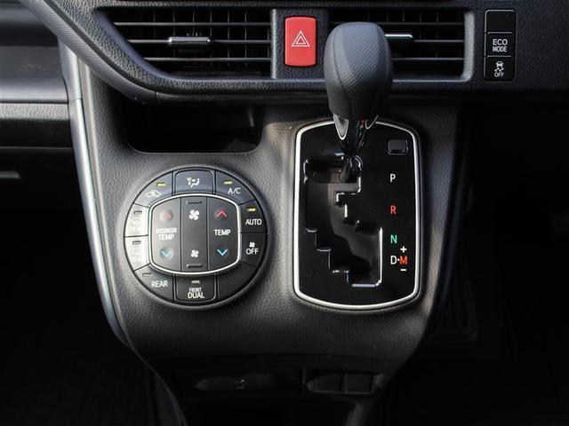 X ワンオーナー車 電動Sドア SDナビ ワンセグ バックモニター 3列シート リアオートエアコン ETC CD キーレスエントリー ABS 横滑り防止装置 パワーウインドウ(8枚目)