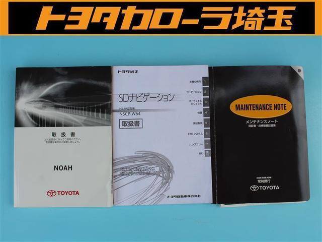 X ワンオーナー車 電動Sドア SDナビ ワンセグ バックモニター 3列シート リアオートエアコン ETC CD キーレスエントリー ABS 横滑り防止装置 パワーウインドウ(16枚目)