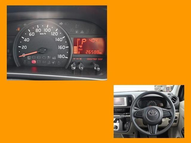 X LパッケージS 盗難防止装置 アイドリングストップ スマートキ- ワンオ-ナ- ETC車載器 ドラレコ SDナビ 記録簿 ABS デュアルエアバッグ ベンチ 衝突軽減機能付 エアバック(6枚目)
