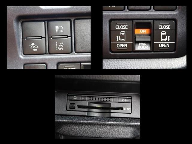 ハイブリッドG バックモニタ 地デジ 横滑り防止装置 LEDヘッド ワンオーナー クルコン 盗難防止システム ETC メモリーナビ 3列シート DVD スマートキー ナビTV CD アルミ キーフリー ABS(12枚目)