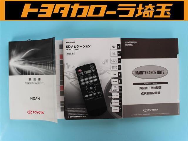 ハイブリッドG バックモニタ 地デジ 横滑り防止装置 LEDヘッド ワンオーナー クルコン 盗難防止システム ETC メモリーナビ 3列シート DVD スマートキー ナビTV CD アルミ キーフリー ABS(16枚目)