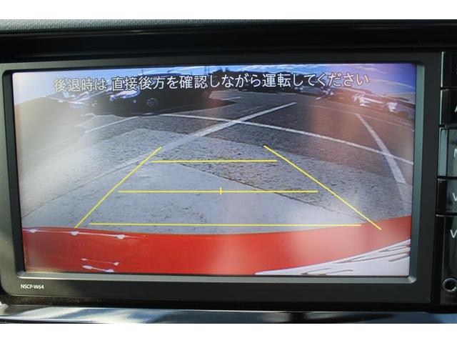 「トヨタ」「アクア」「コンパクトカー」「埼玉県」の中古車8