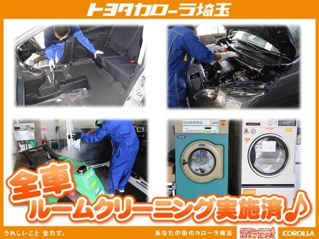 「トヨタ」「カローラスポーツ」「コンパクトカー」「埼玉県」の中古車20