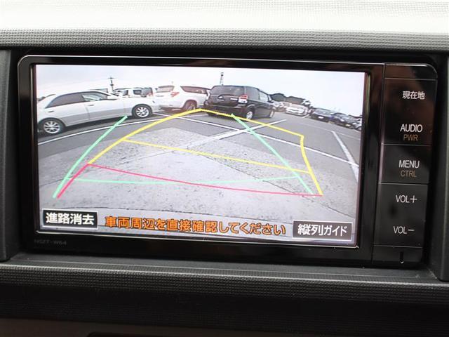 1.0X Lパッケージ・キリリ ワンオーナー デュアルエアバック アイドリングストップ CD/DVD再生(3枚目)