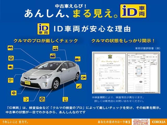 1.0X Lパッケージ・キリリ ワンオーナー ワンセグTV デュアルエアバック HIDヘッドランプ(33枚目)