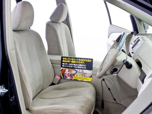 トヨタ エスティマハイブリッド G 1オーナー 禁煙車 HDDナビ クルコン Bモニタ