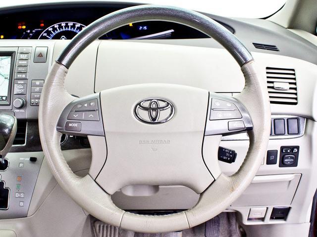 トヨタ エスティマハイブリッド G 両側自動ドア PBドア パノラミックSP 地デジ2HDD