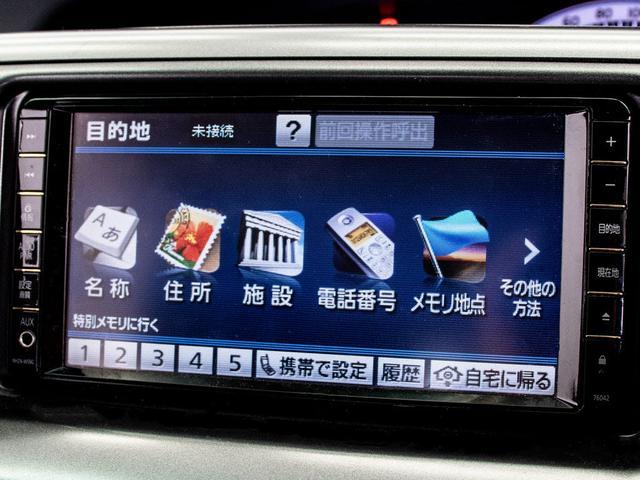 HDDナビ搭載!ナビの基本的な機能以外にDVD再生&CD録音機能付き!