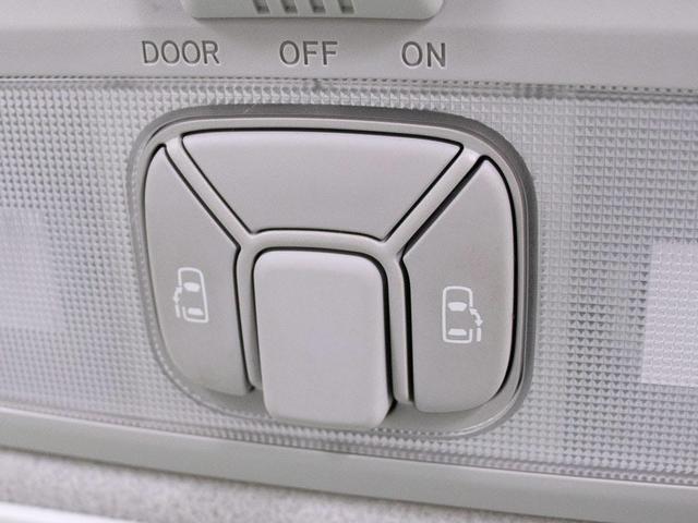 2.4アエラス Gエディション 後席フリップダウンモニター/両側自動スライドドア/クルーズコントロール/純正HDDナビ/CD音楽録音機能/バックカメラ/(5枚目)